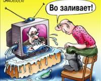 Мозги в пудре. Почему в Донецке и Луганске произошёл антиукраинский мятеж
