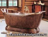 медная ванна Herbaue